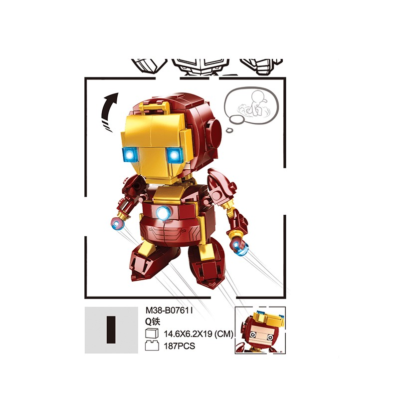 Q-Bricks Iron