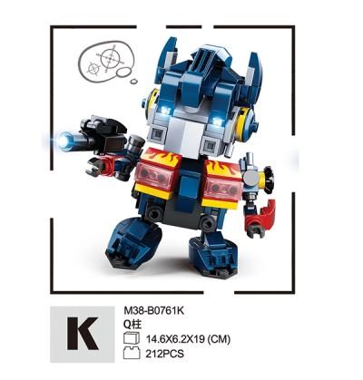 Q-Bricks Robot Modello Dio...